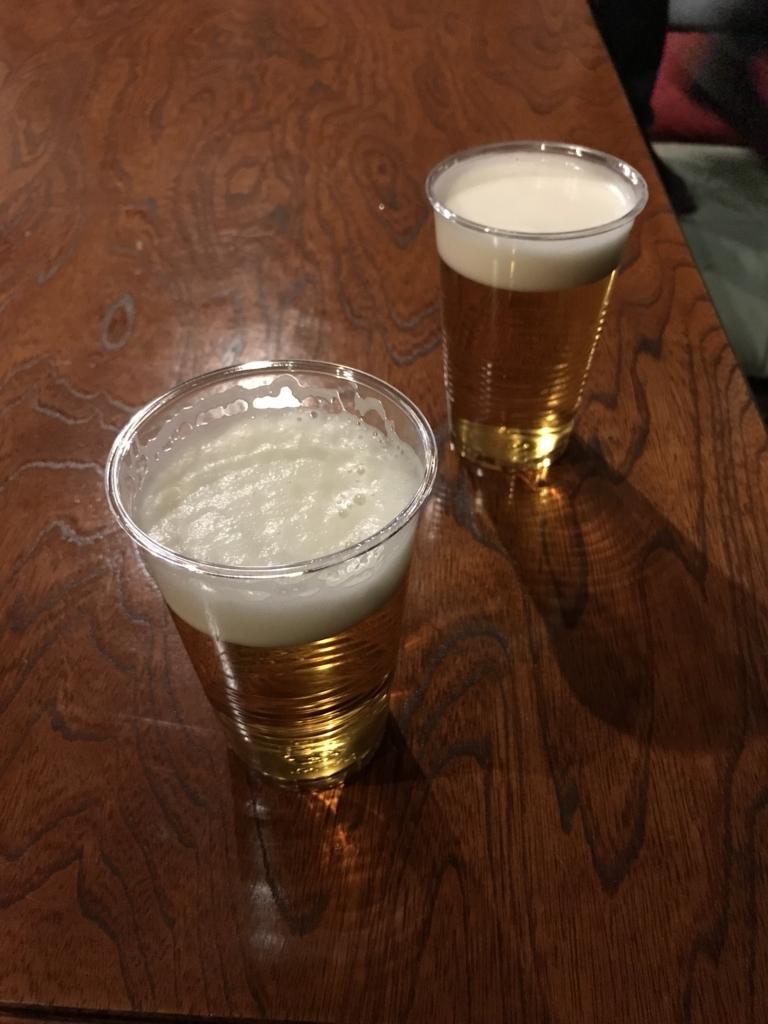 少し飲んでしまったビール