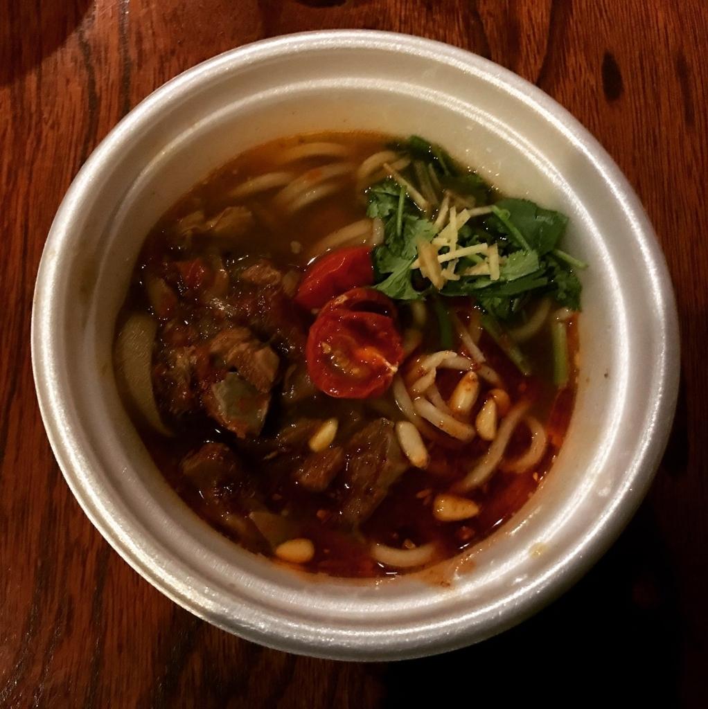 スパイシー山羊麺