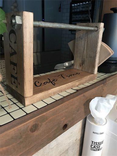 ドリッパースタンド 簡単 DIY