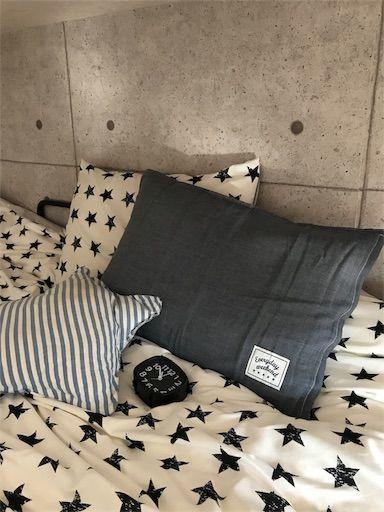 ニトリ 枕カバー パレットベッド