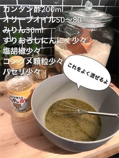 ミツカン カンタン酢 カフェ風キッチン