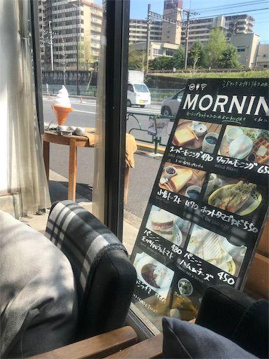 北千住 ランチ おしゃれ カフェ