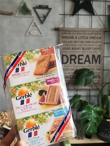 大塚製薬 ジェルブレ Gerble 健康食品 ダイエット