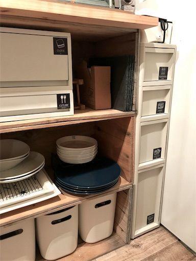 キッチンストッカー 中が見えない 中が透けない 収納