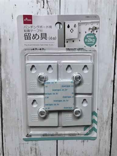 充電コーナー 充電スポット 充電器 パンチングボード