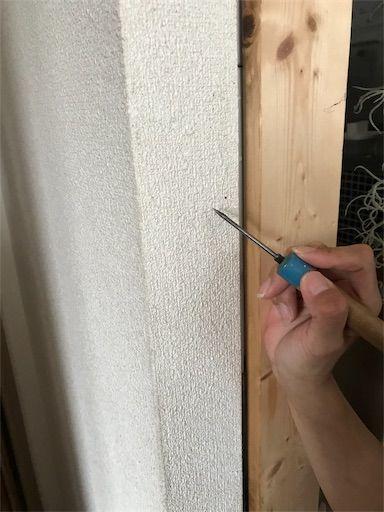 壁穴 修復 原状回復 壁の穴を塞ぐ