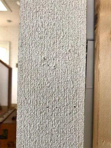 ダイソー 壁の修復 原状回復 壁紙汚れ落とし