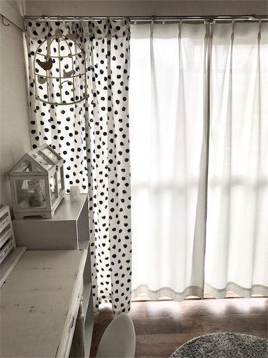IKEA 生地 カーテン ハンドメイド