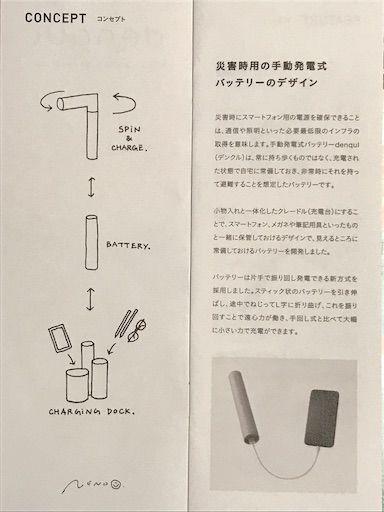 denqul デンクル 災害用バッテリー 手動発電充電 モノトーン