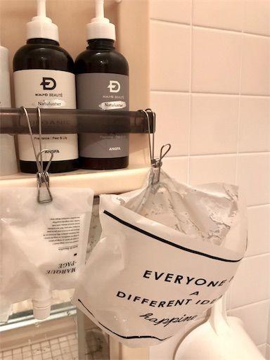 3COINS 水切りゴミ袋 オシャレなゴミ袋 ニオイ対策