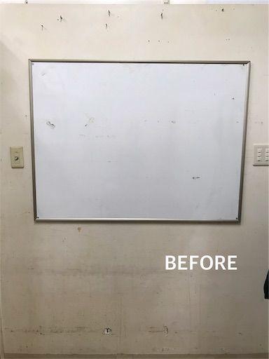 diy  仕事場 仕事部屋DIY 100均リメイク