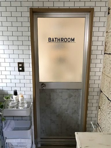 洗面所DIY ドアリメイク 賃貸DIY モノトーンインテリア