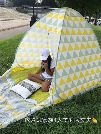 ポップアップテント 簡単テント キャンプ レジャーシート