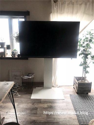 EQUALS イコールズ テレビスタンド 壁寄せテレビ