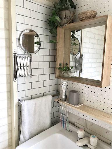 セリア 歯ブラシホルダー 100均 洗面所DIY