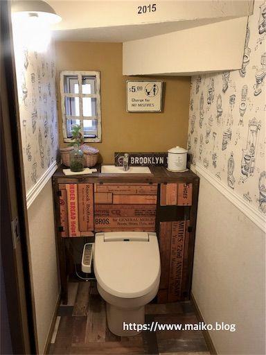 トイレ 賃貸トイレ トイレDIY 原状回復 賃貸DIY
