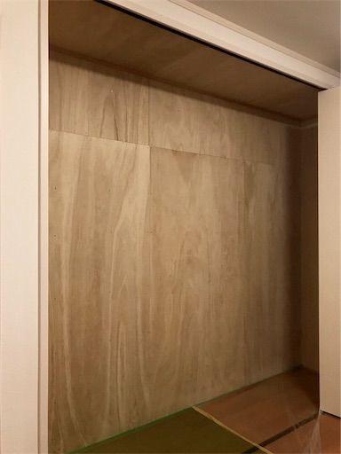 壁紙 壁紙貼り 壁紙DIY クローゼット収納 クローゼット壁紙