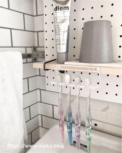 洗面所DIY 洗面所インテリア 賃貸洗面所 100均収納