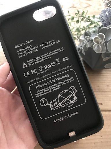 充電できるスマホケース バッテリー内蔵 充電器付きケース iPhoneケース