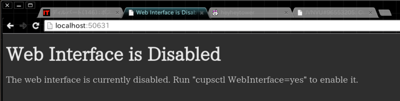 CUPS Web Interface