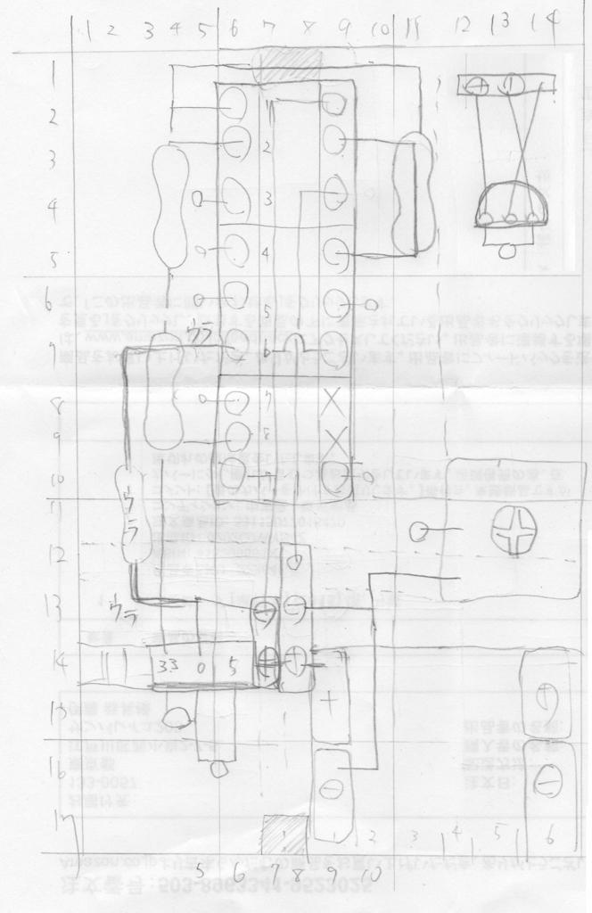 Aquarino ユニバーサル基板実装案
