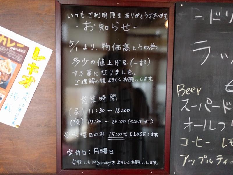 f:id:maijun2:20170422145810j:plain