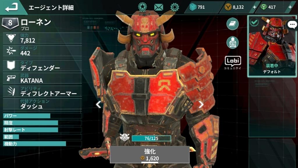 f:id:maikeru-gaming:20180411124028j:plain