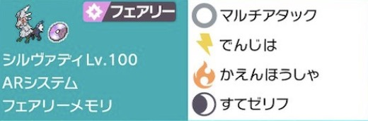 f:id:maikeruexe:20200915021554j:plain