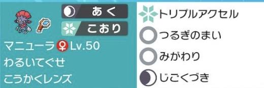 f:id:maikeruexe:20200915021652j:plain