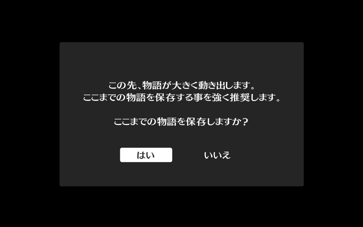 f:id:maikeruexe:20201005015818p:plain
