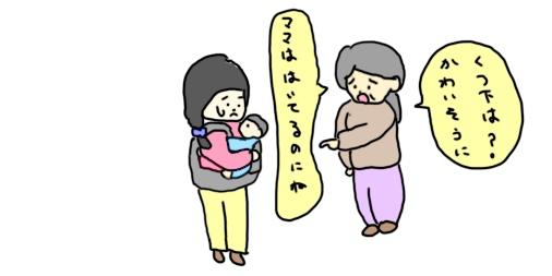 f:id:maiki5822:20190221102158j:plain