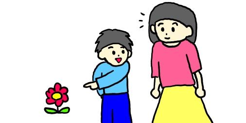 f:id:maiki5822:20190221221219j:plain