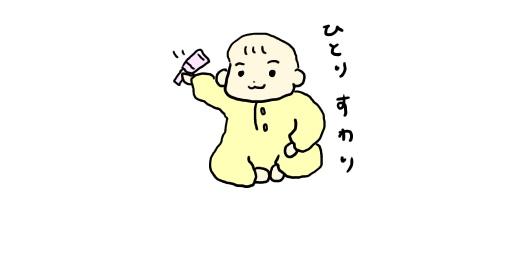 f:id:maiki5822:20190222100556j:plain
