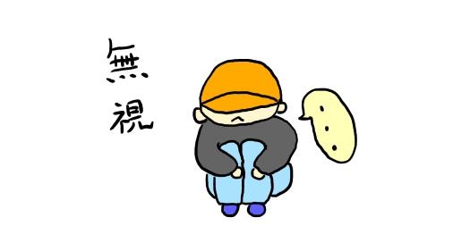 f:id:maiki5822:20190227150442j:plain
