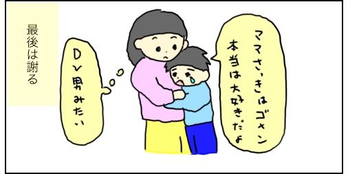 f:id:maiki5822:20190228141038j:plain