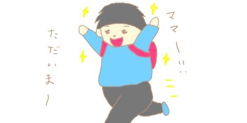 f:id:maiki5822:20190303144020j:plain
