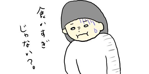 f:id:maiki5822:20190305102002j:plain