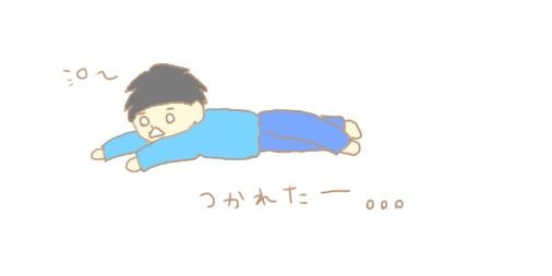 f:id:maiki5822:20190311204556j:plain
