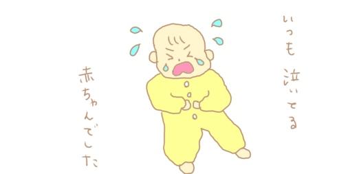 f:id:maiki5822:20190313101837j:plain