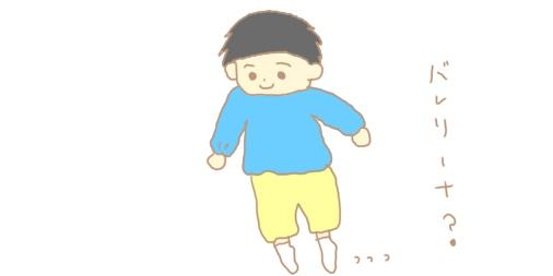 f:id:maiki5822:20190313102430j:plain