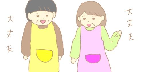 f:id:maiki5822:20190314145140j:plain