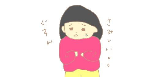 f:id:maiki5822:20190314150531j:plain