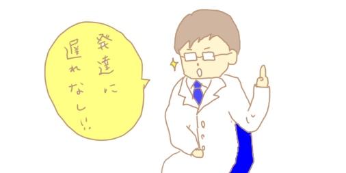f:id:maiki5822:20190315150116j:plain