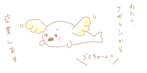 f:id:maiki5822:20190315150145j:plain