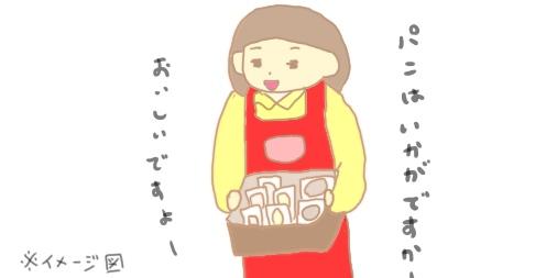 f:id:maiki5822:20190322155548j:plain
