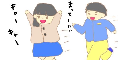 f:id:maiki5822:20190325101343j:plain