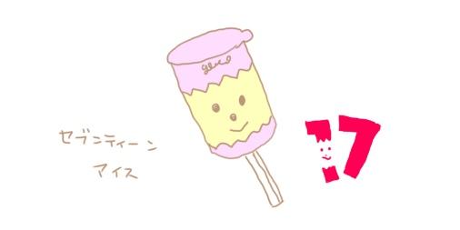 f:id:maiki5822:20190326155031j:plain