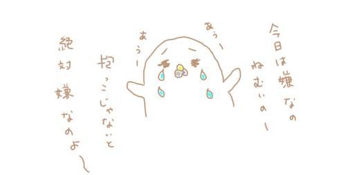 f:id:maiki5822:20190326155118j:plain