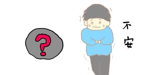 f:id:maiki5822:20190327101552j:plain