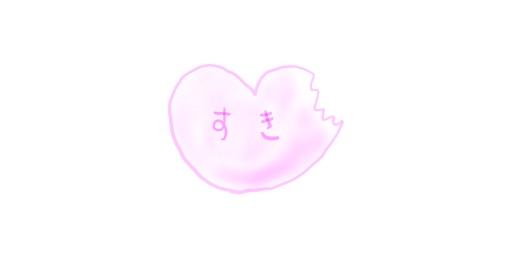 f:id:maiki5822:20190328140431j:plain